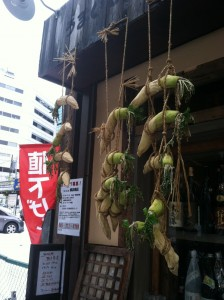drying daikon